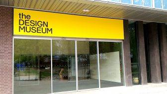 デザインミュージアム(Design Museum)ーケンジントンに移転してきた、おしゃれな博物館
