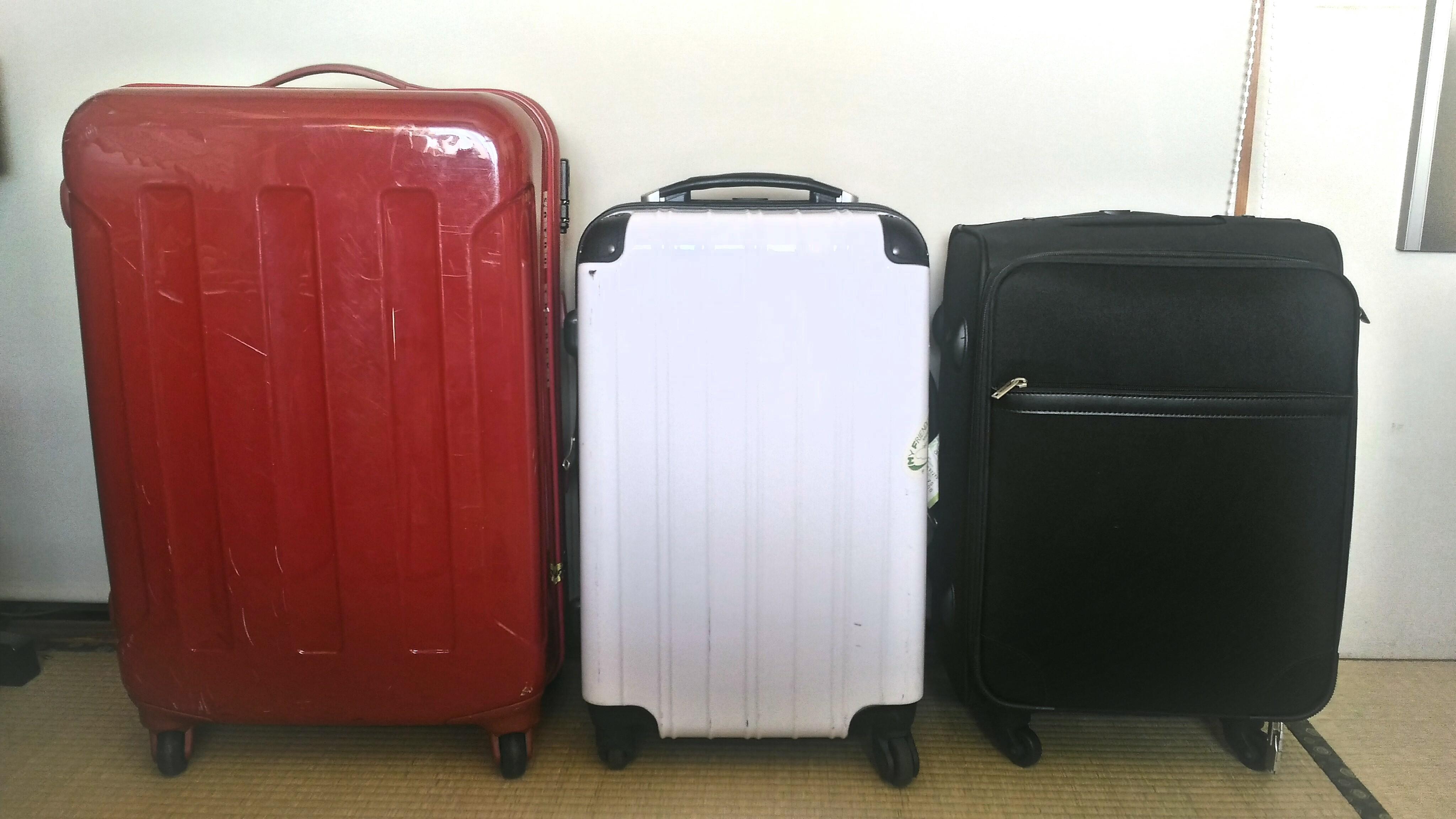ワーホリだけどLサイズのスーツケースは持っていきません!私がMSサイズのスーツケースを選んだ理由