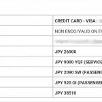 イギリス行きの航空券購入記録。意外な方法で少しだけ安く手に入りました。