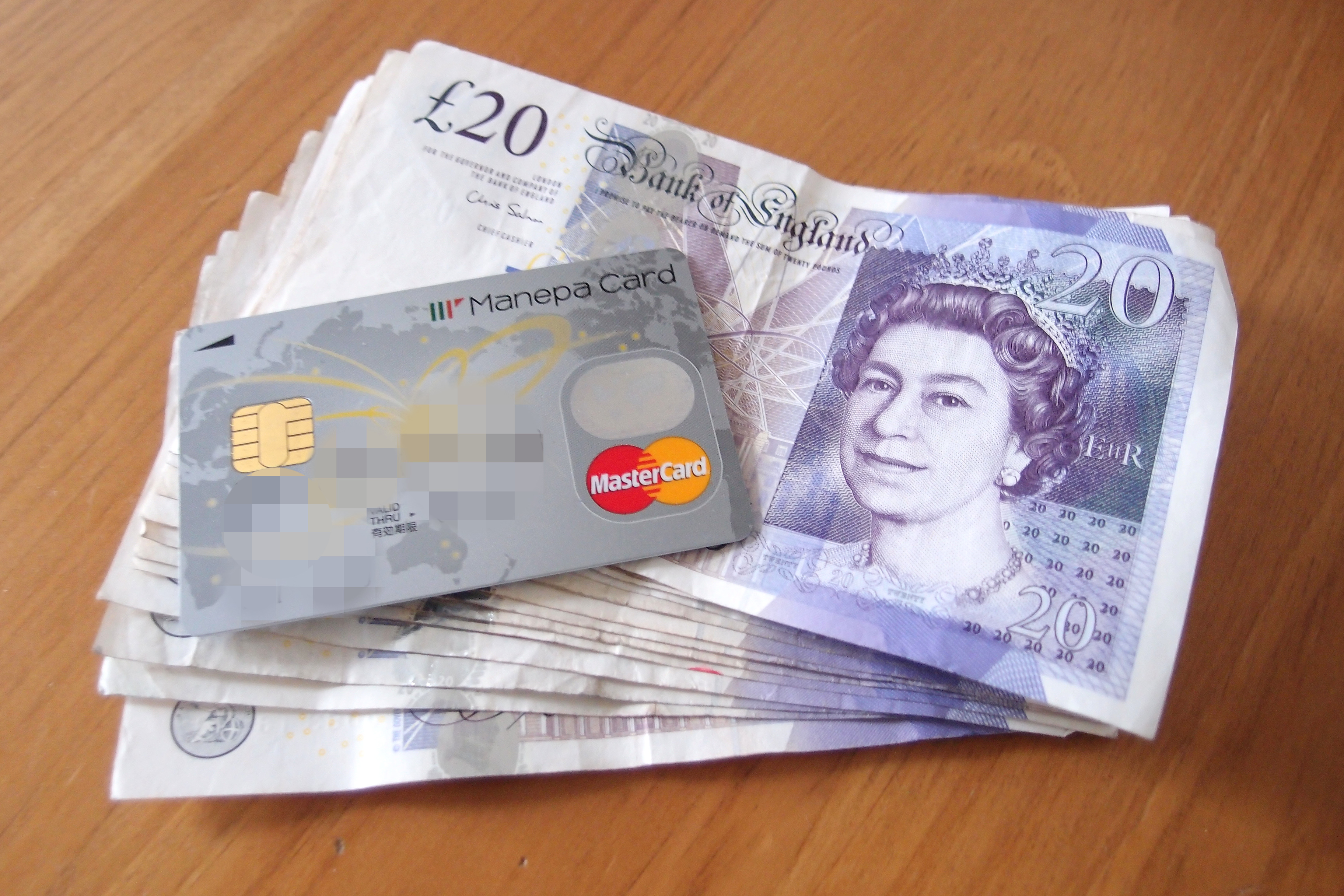 マネパカードを使ってイギリスのATMでポンドを引き出す方法(オンラインでの準備編)