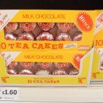 スーパーで買える、ちょっとおしゃれで珍しいイギリスのお土産