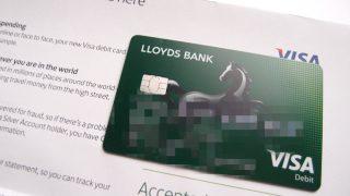 ATM にキャッシュカードを没収されて、カードが戻ってこなかったときの対処法