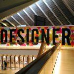 ケンジントンにあるデザインミュージアム (Design Museum) に行ってきました!
