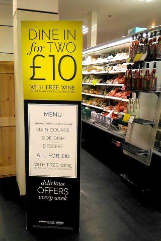 ご飯を作る気力もないときは、M&S の DINE IN for TWO を利用するとお得で便利です!