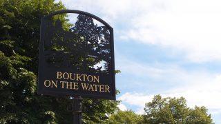 コッツウォルズの村々を巡る旅。Bourton-on-the-Water 編【コッツウォルズツアー その3】