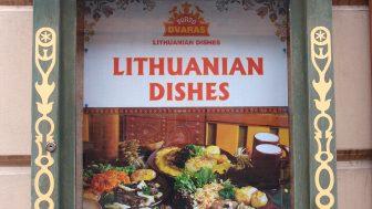 リトアニア料理最強説・・・リトアニア料理は、日本人の口に合うこと間違いなし!旧市街で見つけたおすすめのカフェもご紹介します!